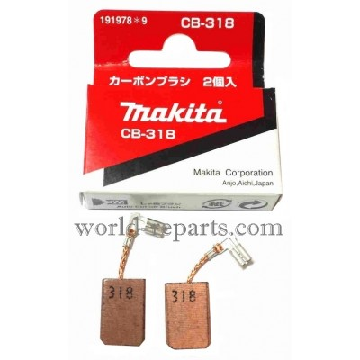 Щетка Makita 318 омеднённая оригинал 5*11*16кл