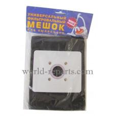 Мешок для пылесоса черный универсальный молния(120*145*45)